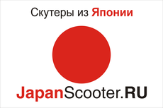 Japan Scooter